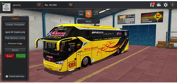 Bus SR2 ECE RR66